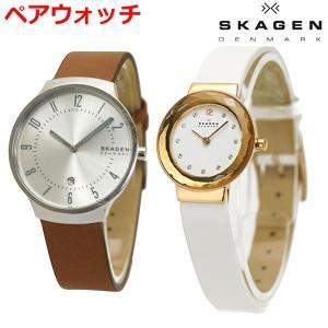 スカーゲン SKAGEN 腕時計 ペアウォッチ(2本セット) GRENEN グレーネン メンズ & GITTE ギッテ レディース SKW6522 SKW2769|bellmart