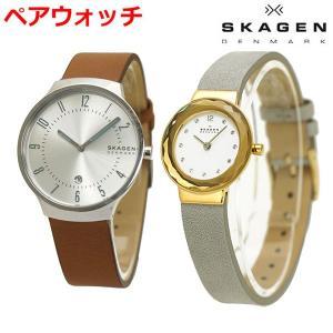 スカーゲン SKAGEN 腕時計 ペアウォッチ(2本セット) GRENEN グレーネン メンズ & GITTE ギッテ レディース SKW6522 SKW2778|bellmart