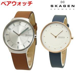 スカーゲン SKAGEN 腕時計 ペアウォッチ(2本セット) GRENEN グレーネン メンズ & GITTE ギッテ レディース SKW6522 SKW2810|bellmart