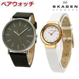 スカーゲン SKAGEN 腕時計 ペアウォッチ(2本セット) SIGNATUR シグネチャー メンズ & LEONORA レオノラ レディース SKW6528 SKW2769|bellmart