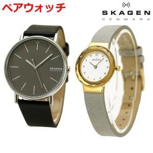 スカーゲン SKAGEN 腕時計 ペアウォッチ(2本セット) SIGNATUR シグネチャー メンズ & LEONORA レオノラ レディース SKW6528 SKW2778|bellmart