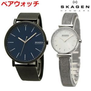 スカーゲン SKAGEN 腕時計 ペアウォッチ(2本セット) SIGNATUR シグネチャー メンズ & ANNELIE アネリー レディース SKW6529 SKW2793|bellmart