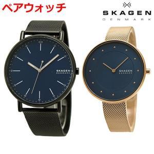スカーゲン SKAGEN 腕時計 ペアウォッチ(2本セット) SIGNATUR シグネチャー メンズ & GITTE ギッテ レディース SKW6529 SKW2811|bellmart