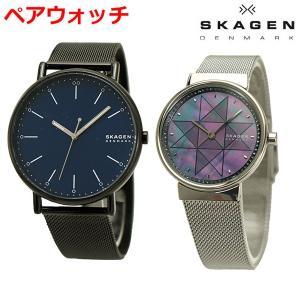 スカーゲン SKAGEN 腕時計 ペアウォッチ(2本セット) SIGNATUR シグネチャー メンズ & ANNELIE アネリー レディース SKW6529 SKW2833|bellmart