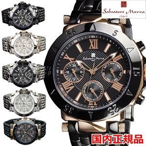 サルバトーレマーラ SALVATORE MARRA メンズ腕時計 マルチファンクション ステンレスベルト 選べる全6色 SM14118|bellmart
