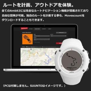 スント SUUNTO アンビット3 ピーク サファイア HR AMBIT3 Peak SAPPHIRE HR 心拍ベルト付モデル SS020673000|bellmart|04