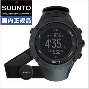 スント SUUNTO アンビット3 ピーク ブラック HR AMBIT3 PEAK BLACK HR 心拍ベルト付モデル SS020674000|bellmart