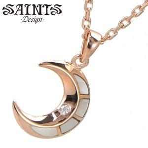 SAINTS Design セインツ デザイン クレセントムーンネックレス/ペンダント シルバー925製 ローズゴールドコーティング レディース SSP-721F|bellmart
