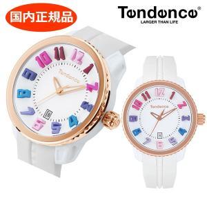 日本限定モデル テンデンス TENDENCE ガリバー レインボー ミディアム 41mm GULLIVER RAINBOW Midium 腕時計 男女兼用 ユニセックスサイズ TG930113R|bellmart
