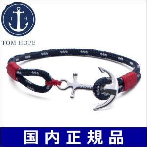 TOM HOPE トムホープ ブレスレット Atlantic Red ユニセックス/メンズ・レディース アンカーモチーフ TM0040 TM0043|bellmart