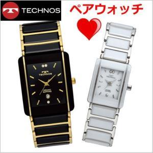 テクノス TECHNOS 腕時計 ペアウォッチメンズ&レディース セラミック&ステンレススチール製 TSM903GB-TSL906TW|bellmart
