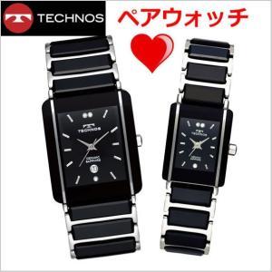 テクノス TECHNOS 腕時計 ペアウォッチメンズ&レディース セラミック&ステンレススチール製 TSM903TB-TSL906TB|bellmart