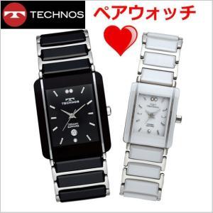 テクノス TECHNOS 腕時計 ペアウォッチメンズ&レディース セラミック&ステンレススチール製 TSM903TB-TSL906TW|bellmart