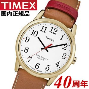 TIMEX タイメックス 腕時計 40周年記念モデル メンズ イージーリーダー EASY READE TW2R40100|bellmart