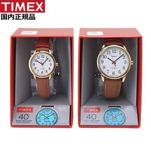 TIMEX タイメックス 腕時計 ペアウォッチ(男女2本セット)40周年記念モデル イージーリーダー EASY READE TIMEX タイメックス TW2R40100 TW2R40300|bellmart