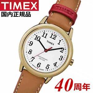 TIMEX タイメックス 腕時計 40周年記念モデル レディース イージーリーダー EASY READE TW2R40300|bellmart
