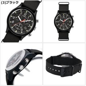 【選べる6色】TIMEX タイメックス 腕時計 メンズ MK1 アルミニウム クロノグラフ NATOベルト TW2R67600 TW2R67700 TW2R67800 TW2T10600 TW2T10700 TW2T10900|bellmart|04