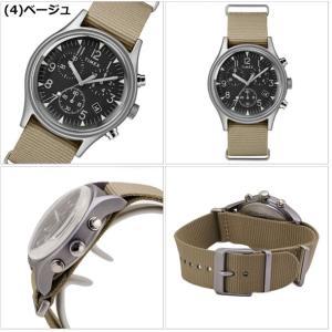 【選べる6色】TIMEX タイメックス 腕時計 メンズ MK1 アルミニウム クロノグラフ NATOベルト TW2R67600 TW2R67700 TW2R67800 TW2T10600 TW2T10700 TW2T10900|bellmart|05