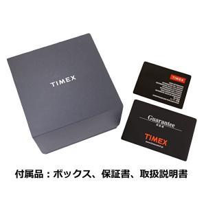 【選べる6色】TIMEX タイメックス 腕時計 メンズ MK1 アルミニウム クロノグラフ NATOベルト TW2R67600 TW2R67700 TW2R67800 TW2T10600 TW2T10700 TW2T10900|bellmart|08