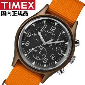 TIMEX タイメックス 腕時計 メンズ MK1 アルミニウム クロノグラフ NATOベルト オレンジ TIMEX タイメックス TW2T10600|bellmart