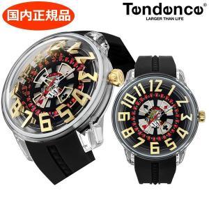 テンデンス TENDENCE キングドーム King Dome 腕時計 TY023005|bellmart