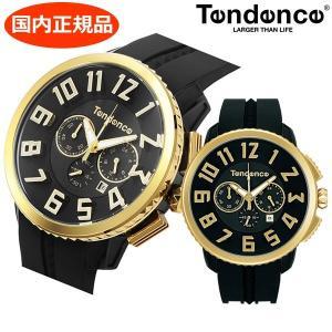 テンデンス TENDENCE ガリバー47 GULLIVER 47 腕時計 TY460011|bellmart