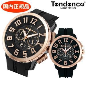 テンデンス TENDENCE ガリバー47 GULLIVER 47 腕時計 TY460013|bellmart