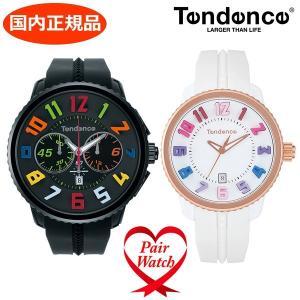 日本限定モデル テンデンス TENDENCE ペアウォッチ(2本セット)ガリバー レインボー GULLIVER RAINBOW 50mm & 41mm 腕時計 TY460610 TG930113R|bellmart