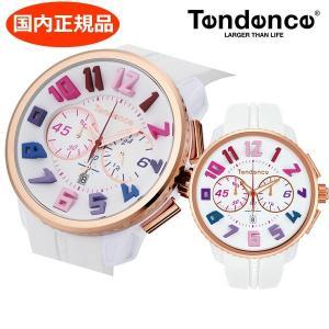 日本限定モデル テンデンス TENDENCE ガリバー レインボー GULLIVER RAINBOW 腕時計 TY460614|bellmart