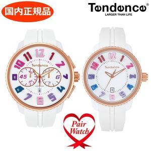 日本限定モデル テンデンス TENDENCE ペアウォッチ(2本セット)ガリバー レインボー GULLIVER RAINBOW 50mm & 41mm 腕時計 TY460614 TG930113R|bellmart