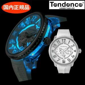 テンデンス TENDENCE フラッシュ マルチ FLASH Multi 腕時計 TY562002|bellmart