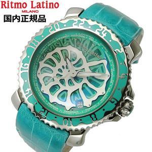 リトモラティーノ  Ritmo Latino  腕時計 ビアッジョ/機械式・自動巻き ターコイズ文字盤/裏スケルトン VA-50SS bellmart