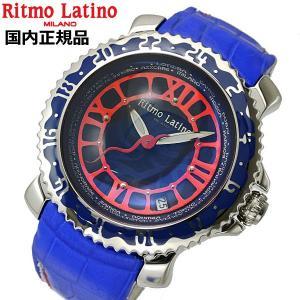 リトモラティーノ  Ritmo Latino  腕時計 ビアッジョ/機械式・自動巻き ブルー文字盤/裏スケルトン VA-54SS bellmart