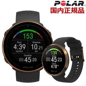 POLAR ポラール MULTISPORT WATCH 手首型心拍計 GPS内蔵 スマートウォッチ 腕時計 ブラックカッパー VANTAGE M BKCO ML bellmart