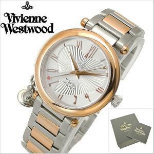 ヴィヴィアンウエストウッド 腕時計 Vivienne Westwood オーブ レディース VV006RSSL|bellmart