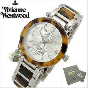 ヴィヴィアンウエストウッド 腕時計 Vivienne Westwood オーブ レディース VV006SLBR|bellmart