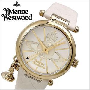 ヴィヴィアンウエストウッド 腕時計 Vivienne Westwood オーブ レディース VV006WHWH|bellmart