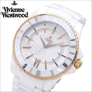 ヴィヴィアンウエストウッド 腕時計 Vivienne Westwood セラミック/ホワイト 男女兼用 ユニセックス VV048RSWH|bellmart