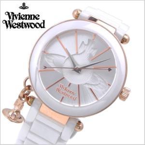 ヴィヴィアンウエストウッド 腕時計 Vivienne Westwood ケンジントン セラミック/ホワイト レディース VV067RSWH|bellmart
