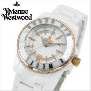 ヴィヴィアンウエストウッド 腕時計 Vivienne Westwood ナイツブリッジ2 セラミック/ホワイト レディース VV088RSWH|bellmart