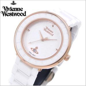 ヴィヴィアンウエストウッド 腕時計 Vivienne Westwood セラミック/ホワイト レディース VV124WHWH|bellmart