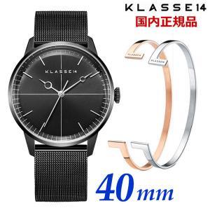 【ブレスレットプレゼント】KLASSE14 クラス14 クラスフォーティーン ディスコ ボランテ クオーツ 40mm WDI19BB001M bellmart