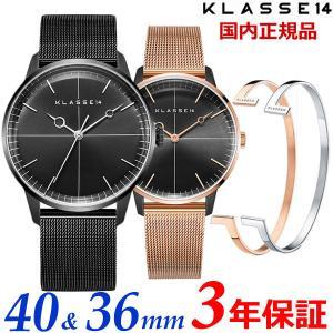 【ブレスレットプレゼント】KLASSE14 クラス14 クラスフォーティーン ペアウォッチ(2本セット)ディスコ ボランテ 40mm &36mm 腕時計 WDI19BB001M WDI19RB001W bellmart