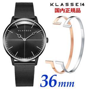 【ブレスレットプレゼント】KLASSE14 クラス14 クラスフォーティーン ディスコ ボランテ クオーツ 36mm WDI19BB001W bellmart