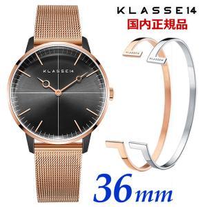 【ブレスレットプレゼント】KLASSE14 クラス14 クラスフォーティーン ディスコ ボランテ クオーツ 36mm WDI19RB001W bellmart