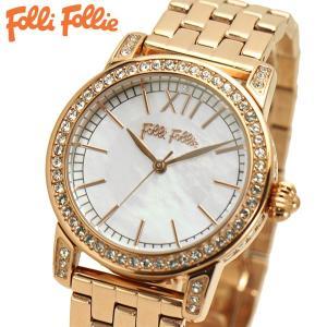 フォリフォリ FOLLI FOLLIE 腕時計 レディース/女性用 マザーオブパール(白蝶貝)ローズゴールド WF13B004BPW-XX|bellmart