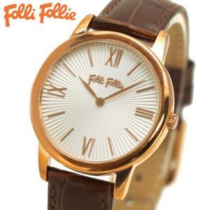 フォリフォリ FOLLI FOLLIE 腕時計 レディース/女性用 Match Point シルバー x ブラウン WF15R032SPW-BR|bellmart