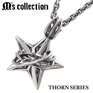 M's collection エムズコレクション ペンダント/ネックレス(チェーン付) THORN STAR PENDANT ソーンシリーズ スターペンダント・スモール X0295|bellmart