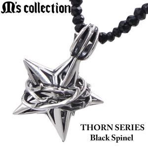 M's collection エムズコレクション ブラックスピネル ネックレス THORN STAR PENDANT ソーンシリーズ スターペンダント・スモール ユニセックス X0297|bellmart