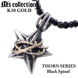 M's collection エムズコレクション ブラックスピネル ネックレス THORN STAR PENDANT ソーンシリーズ スターペンダント シルバー925 & K10ゴールド X0298|bellmart